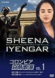 NHK DVD コロンビア白熱教室 DVD 1