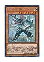 遊戯王 日本語版 DBDS-JP023 空牙団の英雄 ラファール (シークレットレア)