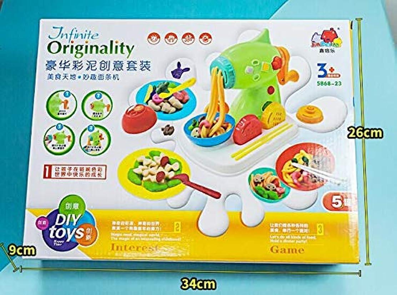 ゴム泥 御麺のセット玩具 安全無毒  DIYおもちゃ おもちゃクレイ泥  粘土道具セット プレゼント お祭り 子供会