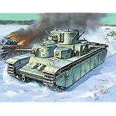 ズベズダ 1/100  ソビエト T-35 多砲塔重戦車  ZV6203