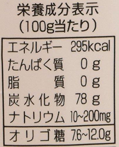 北海道てんさいオリゴ 1kg