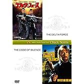 デルタ・フォース+野獣捜査線(初回生産限定) [DVD]