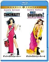 デンジャラス・ビューティー/デンジャラス・ビューティー2 Blu-ray (初回限定生産/お得な2作品パック)