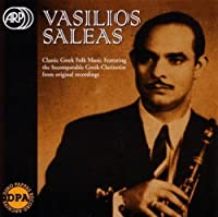 Vasilios Saleas