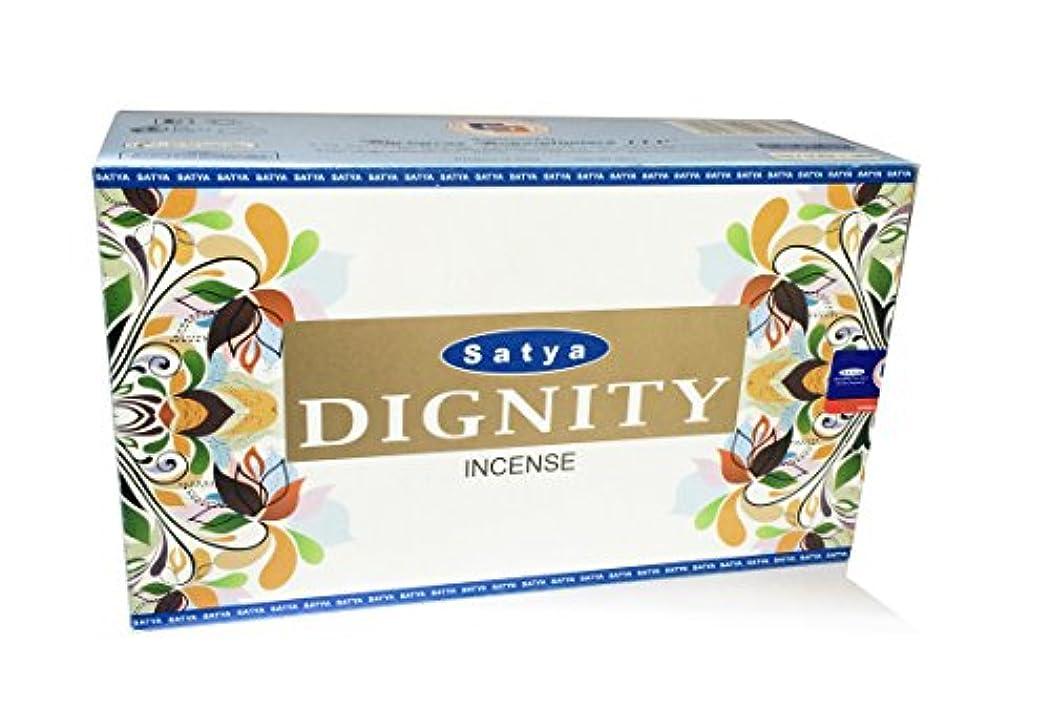 脅かすスキッパーバイバイSatya Dignity Fragrance Incense Sticks Agarbattiギフト – パックof 12ボックス( 15各) GM - 180 gm
