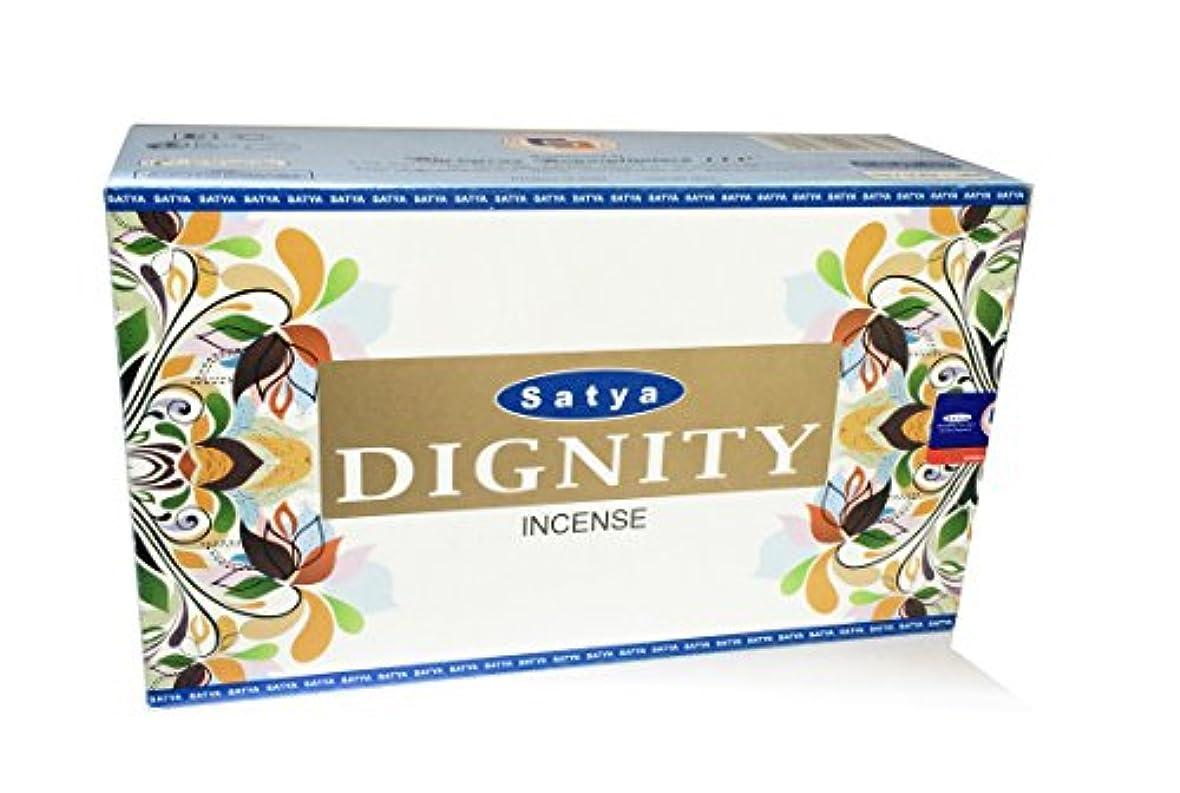 巨大な男らしい委託Satya Dignity Fragrance Incense Sticks Agarbattiギフト – パックof 12ボックス( 15各) GM - 180 gm