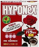 ハイポネックスジャパン バラ専用置肥 30錠(10錠×3)