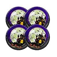 UPKOCH 使い捨てプレート ペーパープレート ケーキプレート 紙皿 ハロウィンパーティー用品 イベント ピクニック 誕生日 バーベキュー 10枚セット