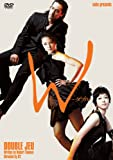 cube presents「W〜ダブル」 [DVD]