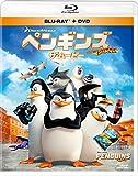 ペンギンズ FROM マダガスカル ザ・ムービー ブルーレイ&DVD[Blu-ray/ブルーレイ]