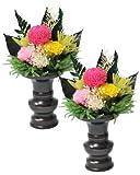 枯れない仏花 プリザーブドフラワー お仏壇向け飾り花 E9102-73 (一対(二個セット))