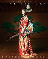 水樹奈々のライブBD「NANA MIZUKI LIVE ZIPANGU×出雲大社御奉納公演~月花之宴~」ダイジェスト映像