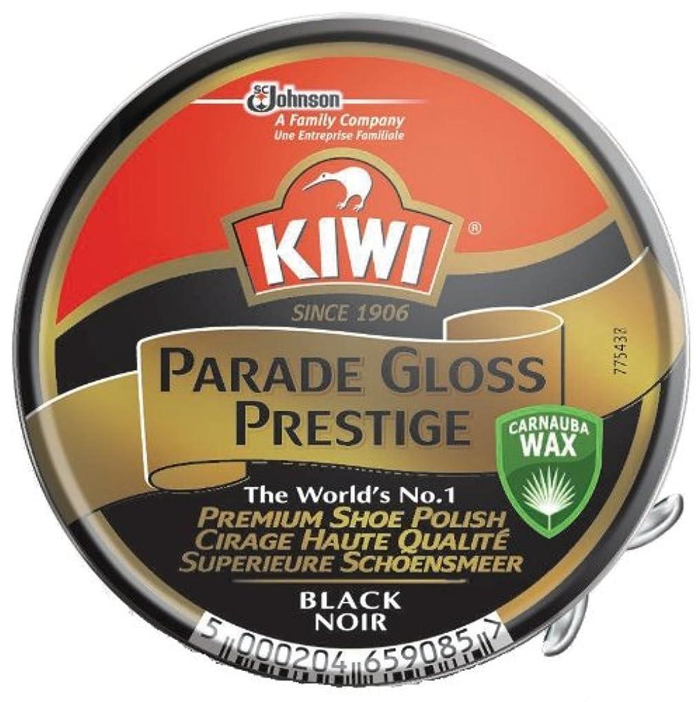 説明する拾う認証KIWI 油性靴クリーム パレードグロス 黒 50ml