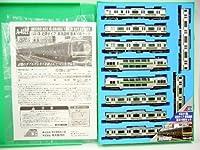 マイクロエース Nゲージ E231系近郊タイプ東海道線基本10両 A4022 鉄道模型 電車