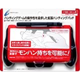 CYBER 拡張ハンティングパッド (3DS LL用) ブラック