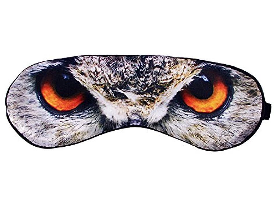 クリエイティブシルク漫画?アイスリープOWLアイシェードの目隠しシェードカバーマスク
