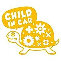 imoninn CHILD in car ステッカー 【シンプル版】 No.53 カメさん (黄色)