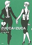 ZUCCA×ZUCA(8) (KCデラックス モーニング)