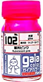 ガイアカラー102・蛍光ピンク