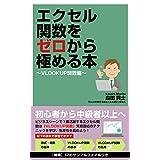 森田貢士 (著) 新品:   ¥ 500