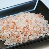 バスソルト 1kg  入浴用100%天然ヒマラヤ岩塩