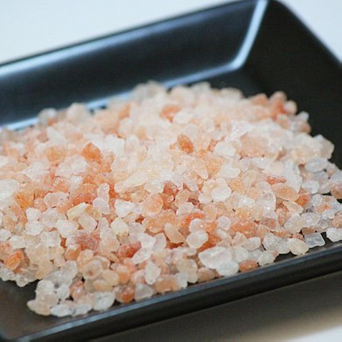 ローンレベル香港バスソルト 1kg  入浴用100%天然ヒマラヤ岩塩