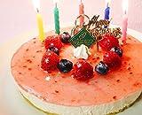 誕生日ケーキ 糖質70%カット 低糖質 ラズベリー チーズケーキ【キャンドル・プレート・手紙付】(糖質制限 フルーツケーキ 5号 砂糖不使用 低糖 スイーツ バースデーケーキ)