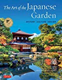 The Art of the Japanese Garden: History / Culture / Design (English Edition) 画像