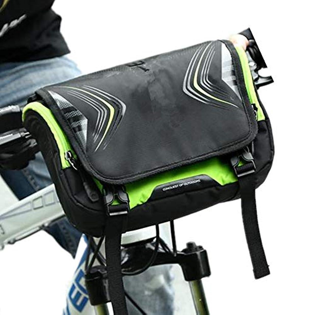 レルムコートましい防水マウンテンバイクフロントビームパッケージを増やす 坚しっかり大容量 (色 : 緑)