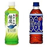 綾鷹と、選べるお好きなコカコーラ製品 合計2ケース (綾鷹525mlPET×24本/日本の烏龍茶つむぎ 500mlPET×24本)