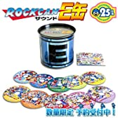 ロックマン25周年記念CD ROCKCANサウンドE缶