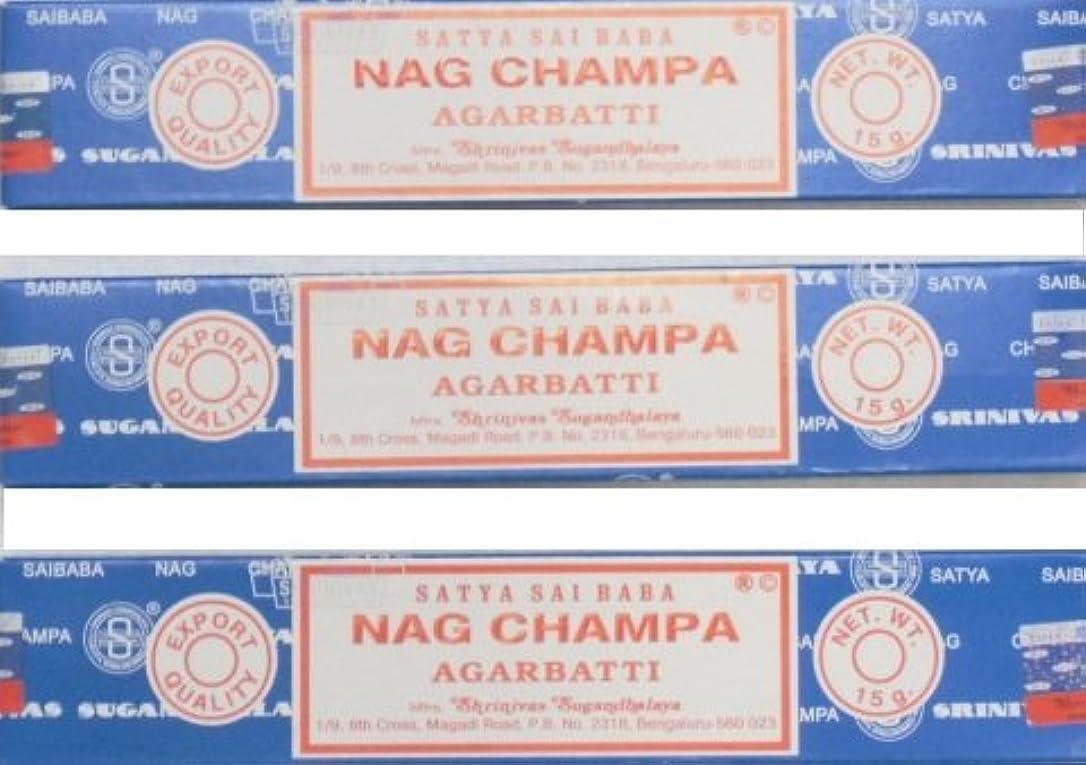 彫るレンズ冷蔵するサイババナグチャンパ香15g 3箱セット SATYA-02
