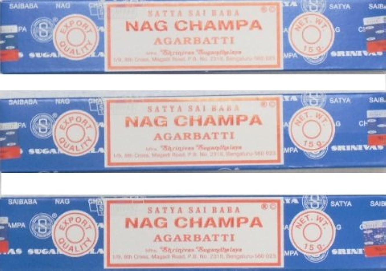 物理的な早熟市の花サイババナグチャンパ香15g 3箱セット SATYA-02