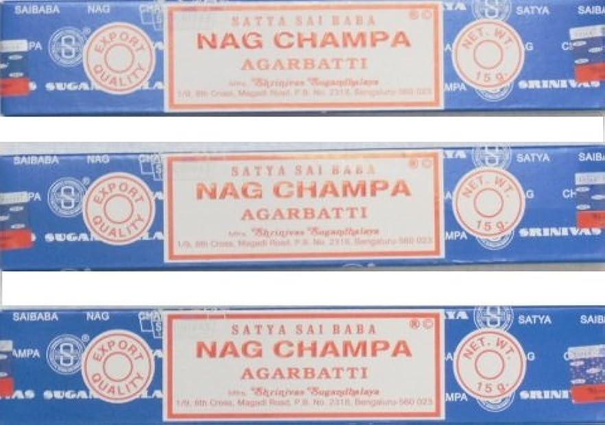 剣熱心な最もサイババナグチャンパ香15g 3箱セット SATYA-02