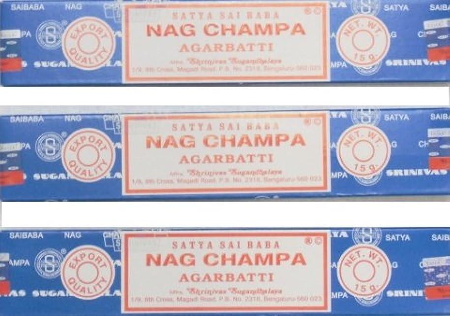 マイナー序文サンダースサイババナグチャンパ香15g 3箱セット SATYA-02