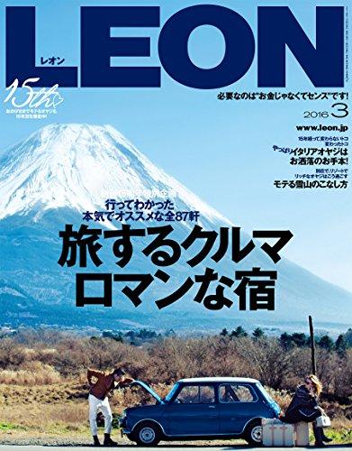 LEON 2016年 03月号 [雑誌]