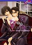 LOVE & CHAIN―ドン・カッサーノの甘美な檻 (セシル文庫)