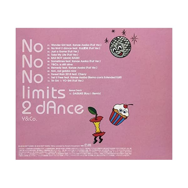 No No No limits 2 dAnceの紹介画像2