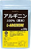 アルギニン 100%原末 国産 パウダー 風味なし (200g)
