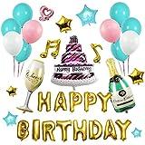 Funpa バルーン 風船 54個セット 誕生日バルーンセット パーティーバルーン 装飾セット ケーキ ワインカップ グラス 誕生日を祝い