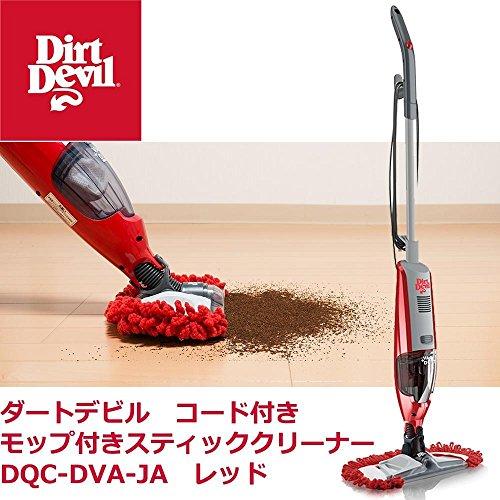 吸い込みながら乾拭き掃除ができる一台二役の掃除機♪ Dirt...