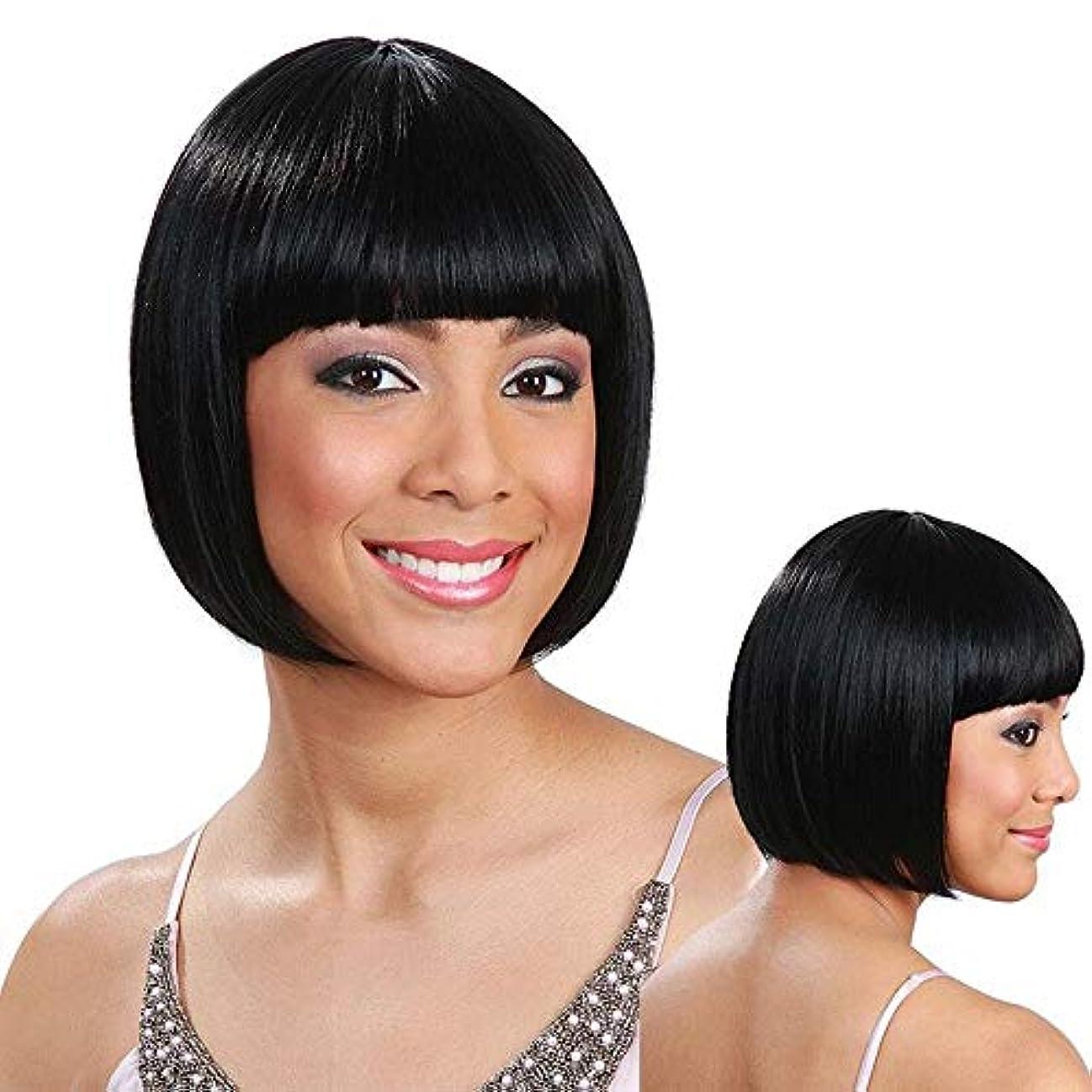 WASAIO レディースショートカーリーウィッグショートボブウィッグブラックストレートヘア (色 : 黒)