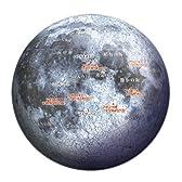3D球体パズル 60ピース 月球儀 THE MOON- (直径約7.6cm)