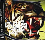 High Brid(初回生産限定盤)(DVD付)
