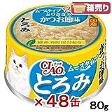 箱売り いなば CIAO(チャオ) とろみムースタイプ とりささみ かつお節味 80g お買い得48缶