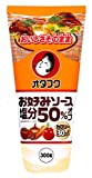 オタフクソース お好みソース塩分50% オフ 300g×2本