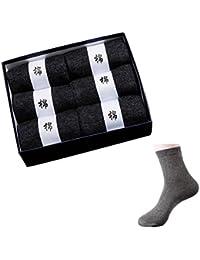 ユニーク(Unique) 靴下 メンズ ビジネス 無地 洗練 セット クルー丈 スポーツソックス シンプル ミドル 肌触りがいい 綿 6足組 5色展開
