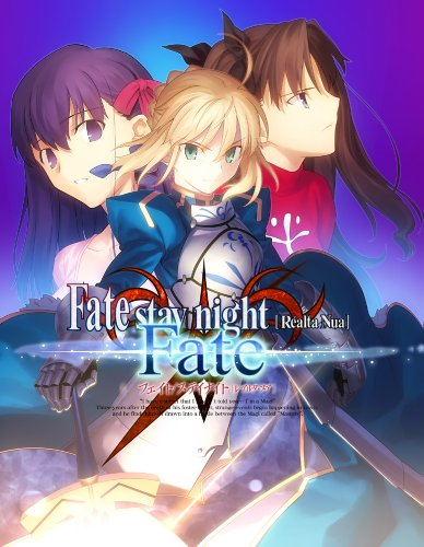 Fate/stay night[Realta Nua] -Fate- [ダウンロード]