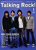 Talking Rock ! (トーキング・ロック) 2009年 01月号 [雑誌]