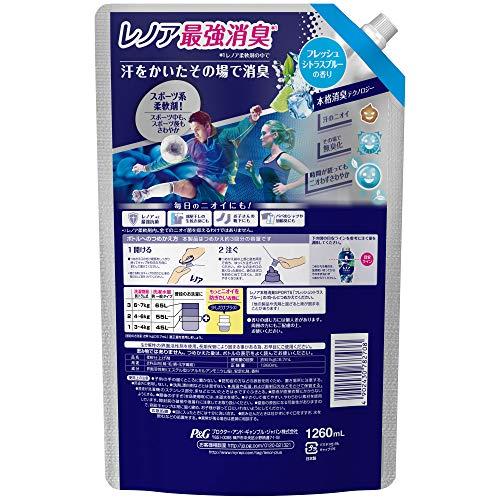 『レノア 本格消臭 柔軟剤 スポーツ フレッシュシトラスブルー 詰め替え 超特大 1260mL』の1枚目の画像